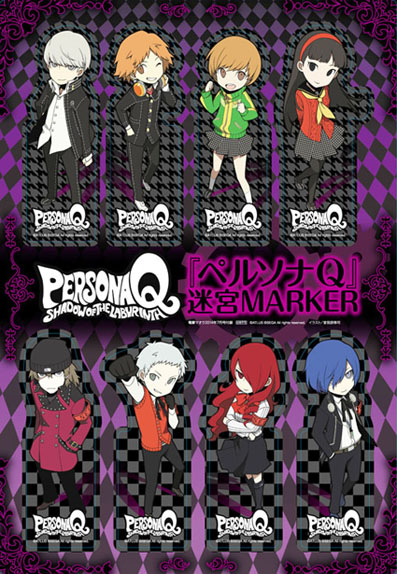 persona_bookmark