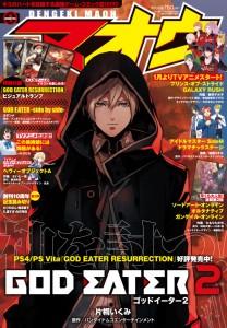 mao_cover